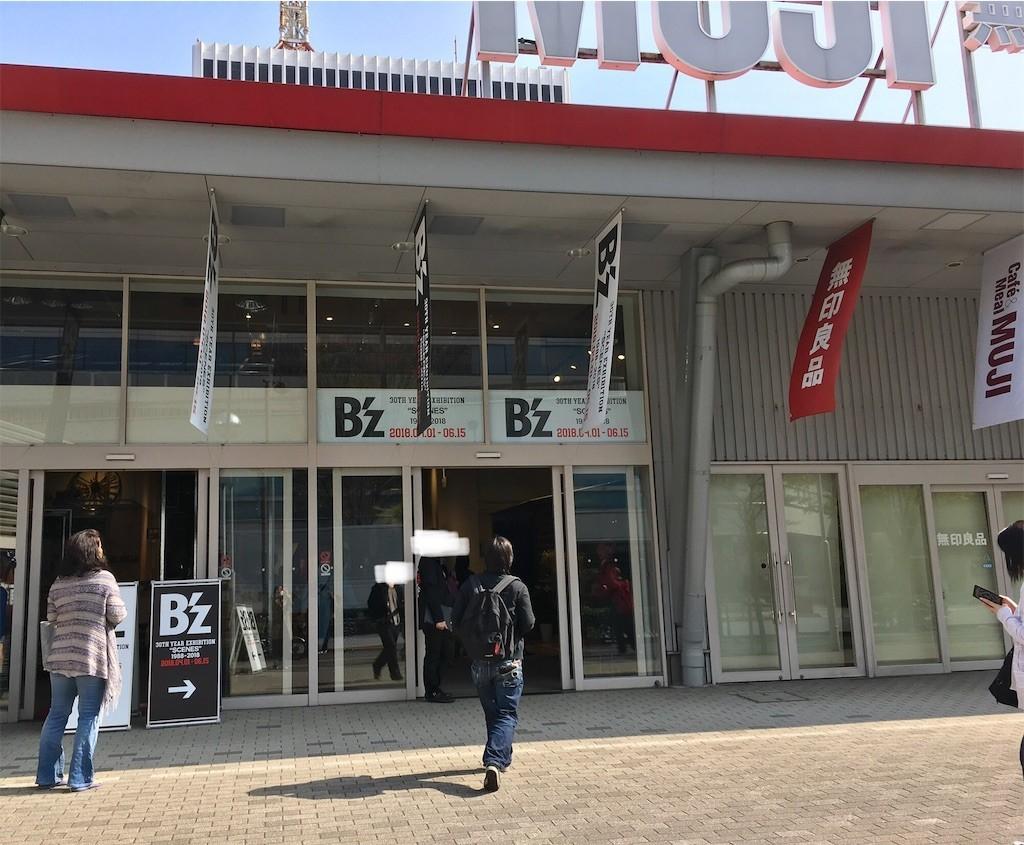 f:id:nihaichi:20180401191645j:image