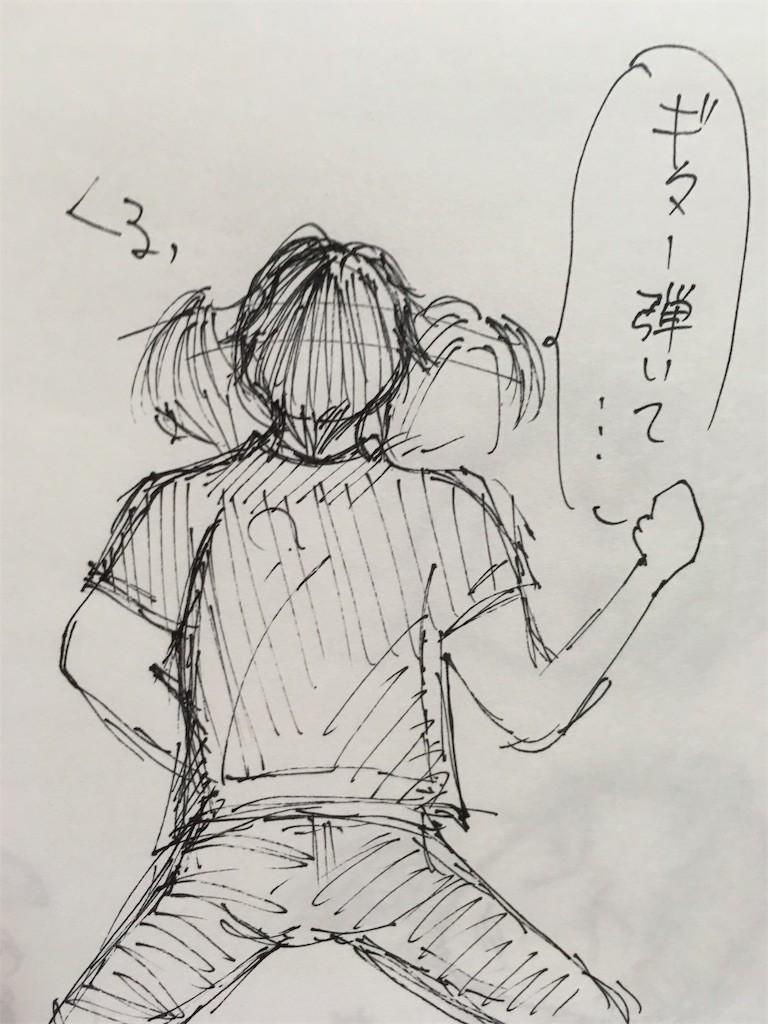 f:id:nihaichi:20181006102613j:image