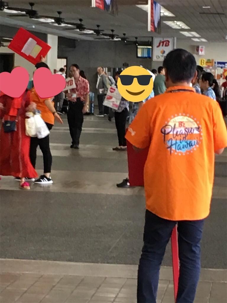 f:id:nihaichi:20181017093958j:image