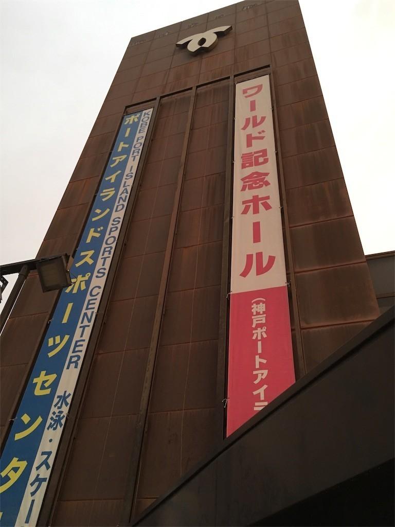 f:id:nihaichi:20190623203137j:image