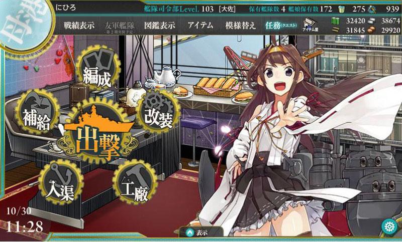 f:id:nihiro:20171030113323j:plain