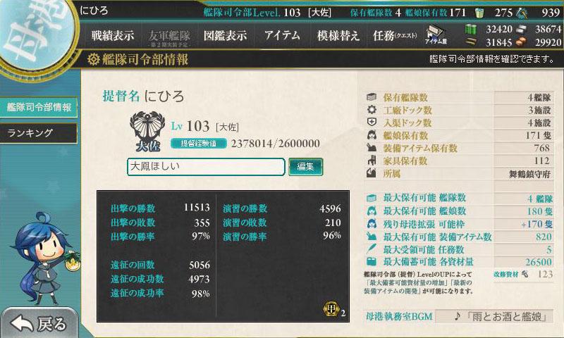 f:id:nihiro:20171030113356j:plain