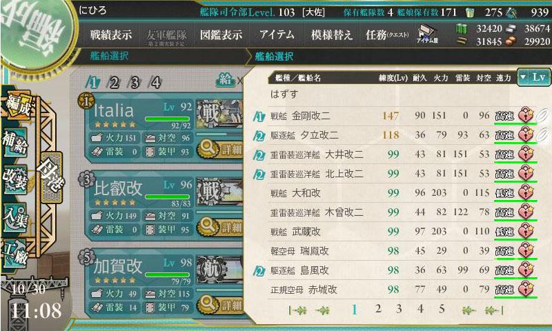 f:id:nihiro:20171030113748j:plain