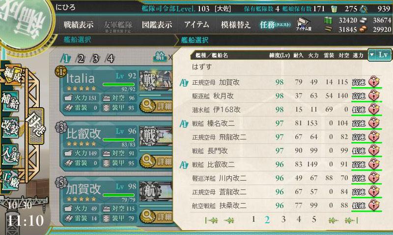 f:id:nihiro:20171030113808j:plain