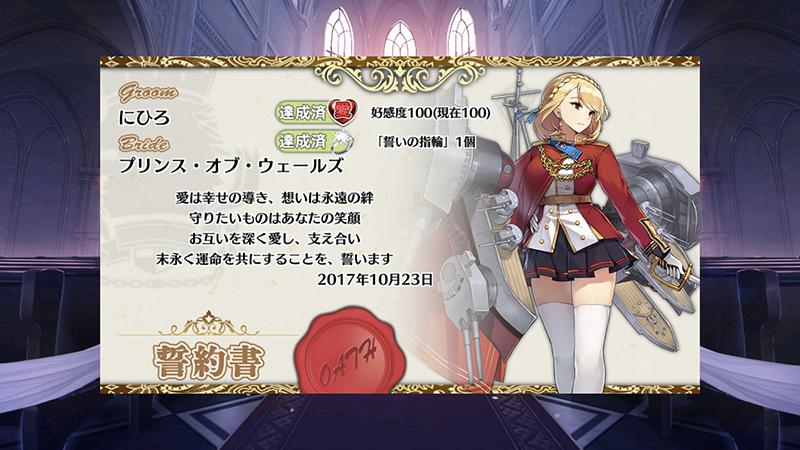 f:id:nihiro:20171031201529p:plain