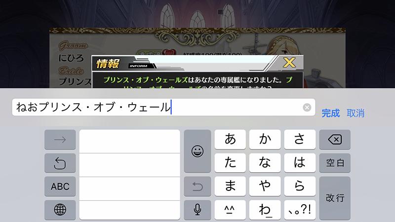 f:id:nihiro:20171031201553p:plain