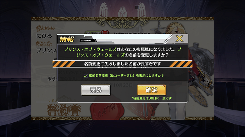f:id:nihiro:20171031201603p:plain