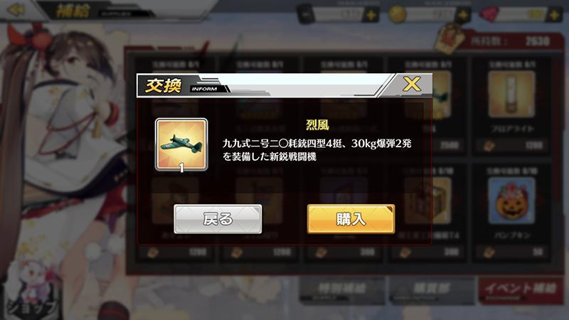 f:id:nihiro:20171126105337p:plain