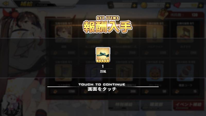 f:id:nihiro:20171126105349p:plain