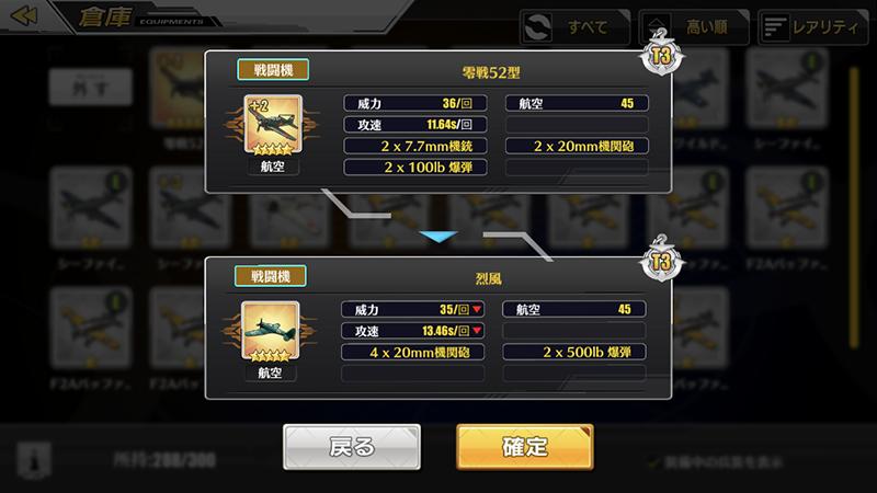 f:id:nihiro:20171126105410p:plain