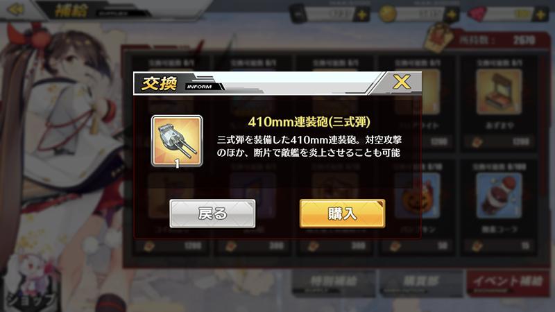 f:id:nihiro:20171126105547p:plain