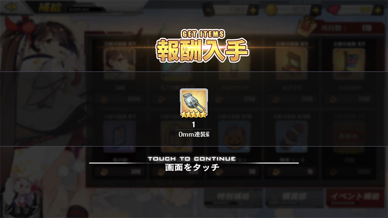 f:id:nihiro:20171126105554p:plain
