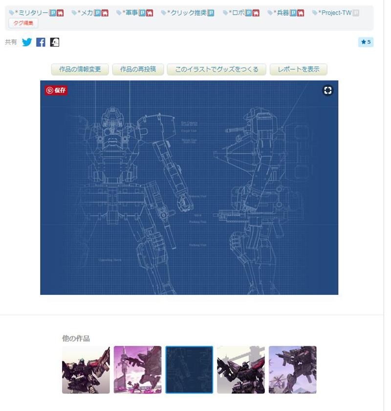 f:id:nihiro:20180225020636j:plain