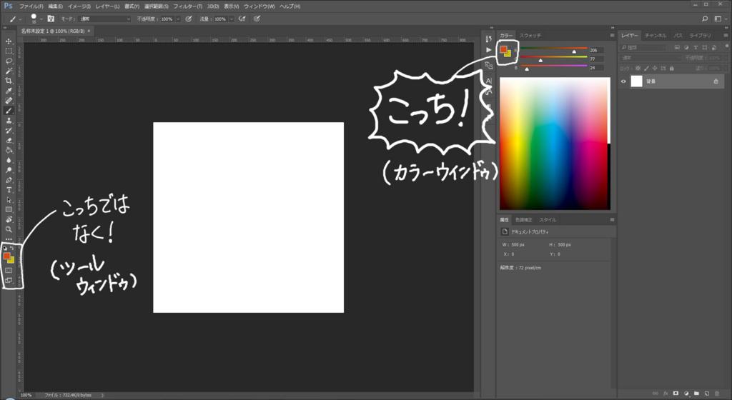 f:id:nihiro:20180311193938j:plain