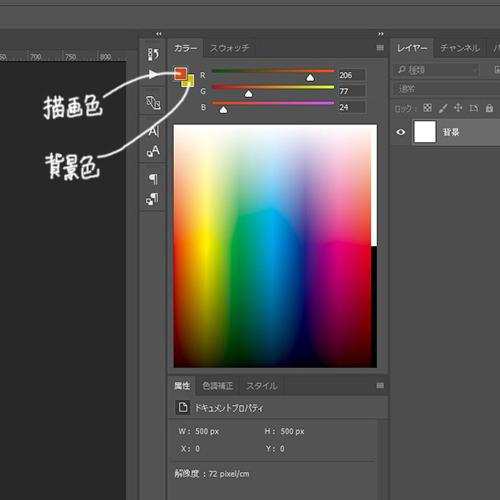 f:id:nihiro:20180311194207j:plain