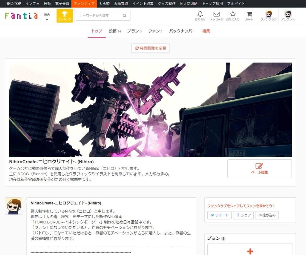 f:id:nihiro:20180426001740j:plain