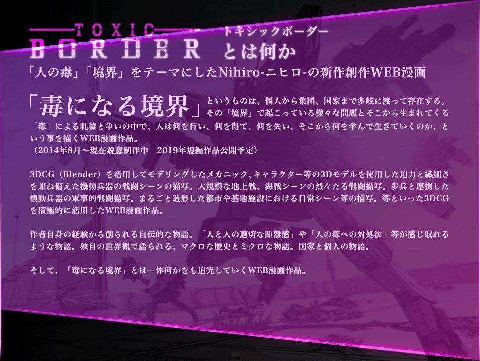 f:id:nihiro:20180501165921p:plain