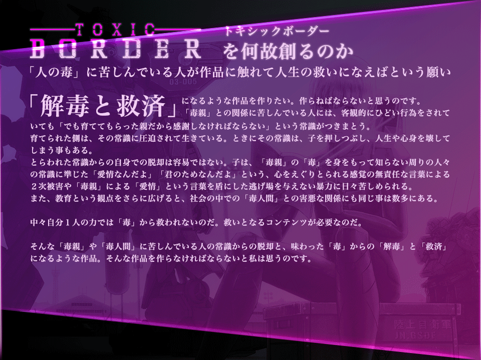 f:id:nihiro:20180501170017p:plain