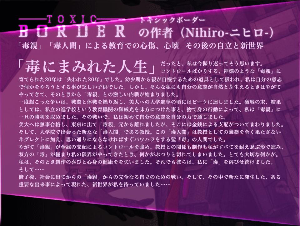 f:id:nihiro:20180501170049p:plain