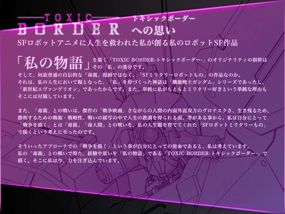 f:id:nihiro:20180501170122p:plain