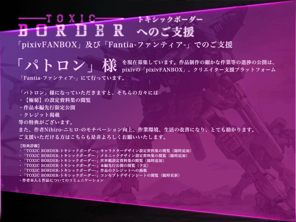 f:id:nihiro:20180501170144p:plain