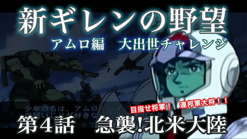 f:id:nihiro:20181117104025p:plain