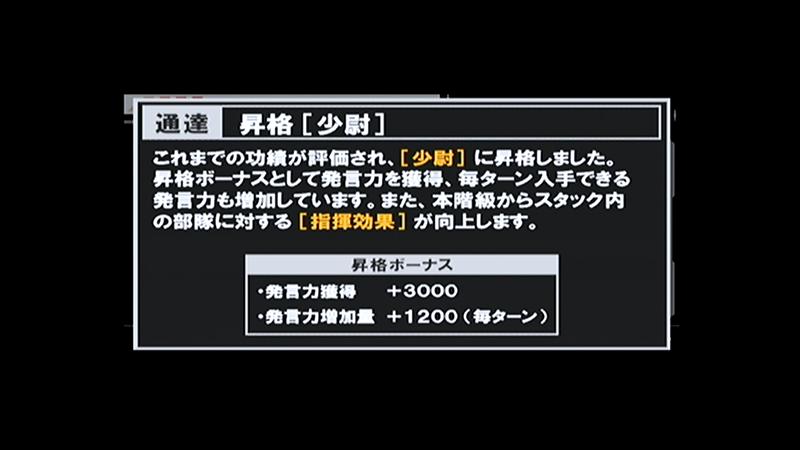 f:id:nihiro:20181120222507p:plain