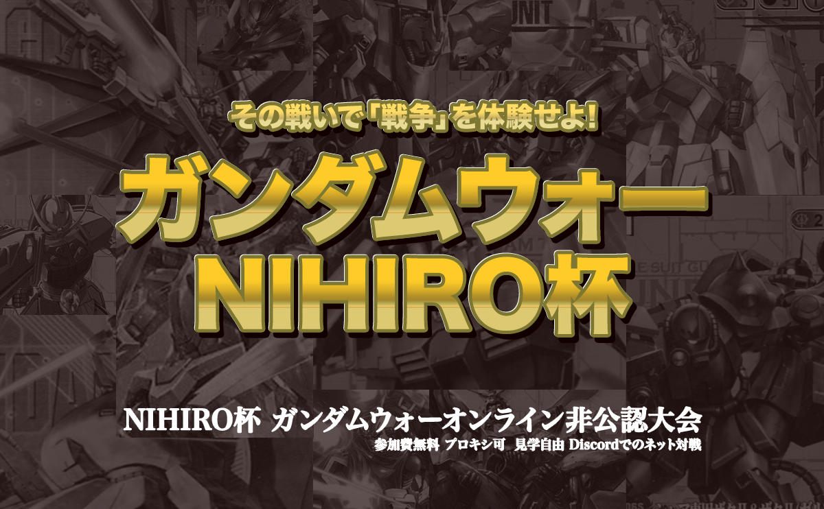 f:id:nihiro:20210126013756p:plain