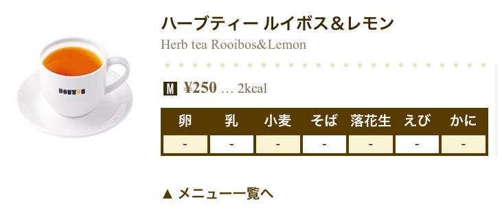 f:id:nihombashi-gyouza:20170112140839p:plain