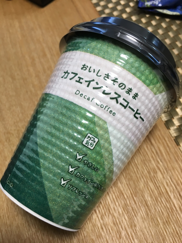 f:id:nihombashi-gyouza:20170113152940j:plain