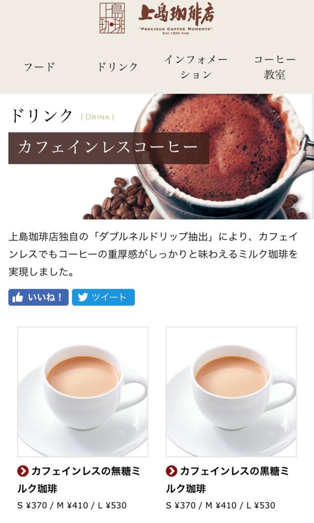 f:id:nihombashi-gyouza:20170125162849p:plain