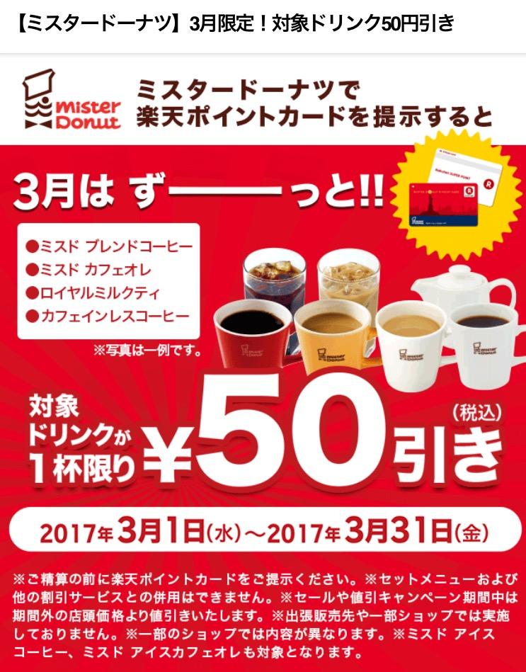 f:id:nihombashi-gyouza:20170307163755p:plain