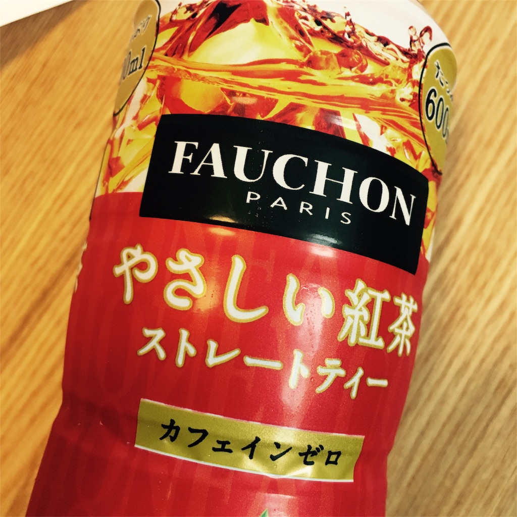 f:id:nihombashi-gyouza:20170701163436j:image