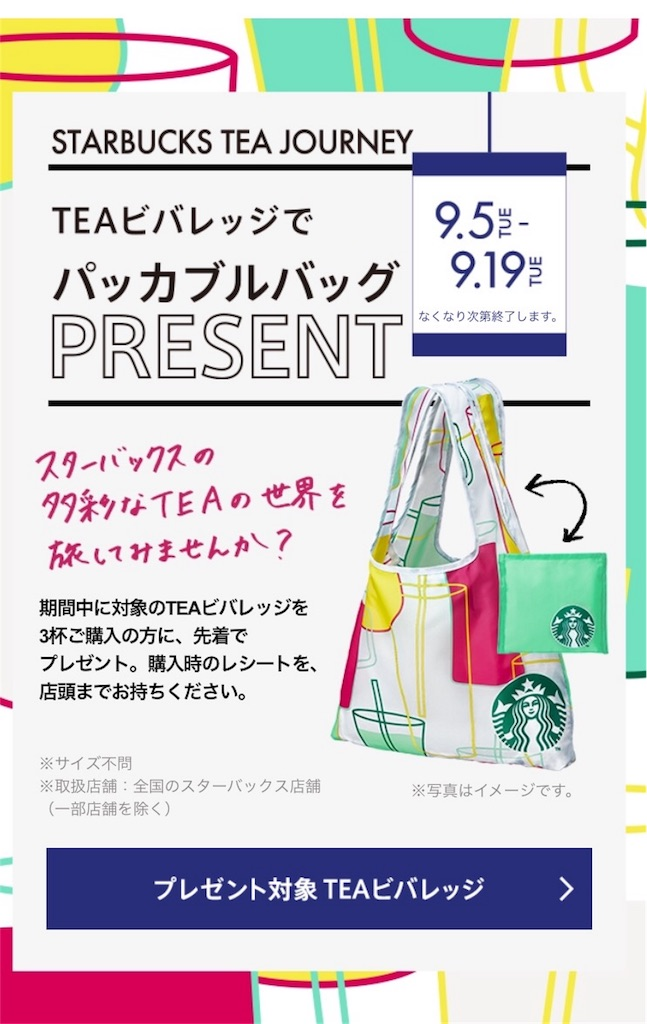 f:id:nihombashi-gyouza:20170907121017j:image