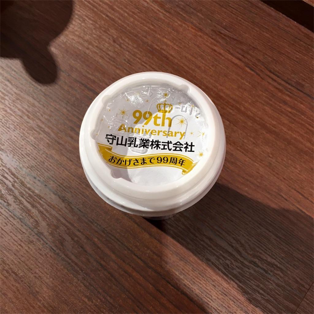 f:id:nihombashi-gyouza:20171203172354j:image