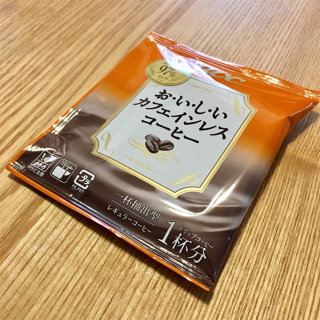 f:id:nihombashi-gyouza:20171228160424j:image