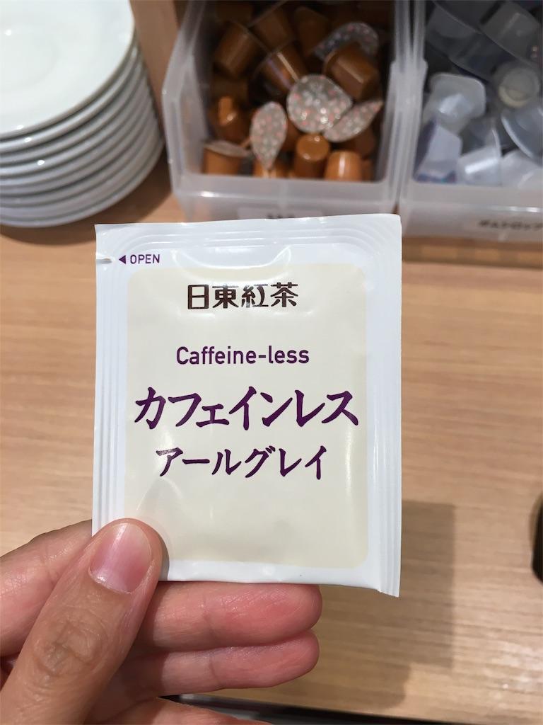 f:id:nihombashi-gyouza:20180621142410j:image