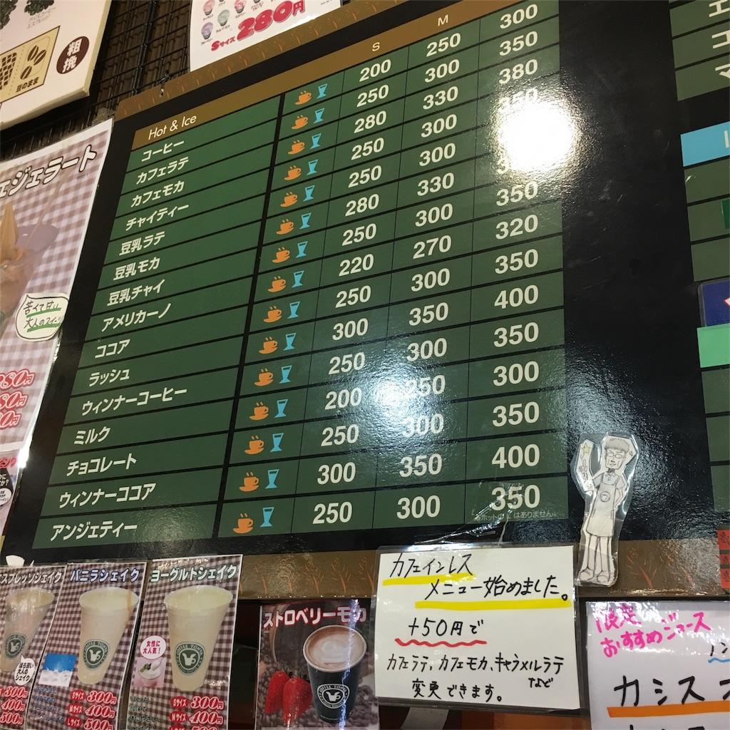 f:id:nihombashi-gyouza:20180718142519j:image