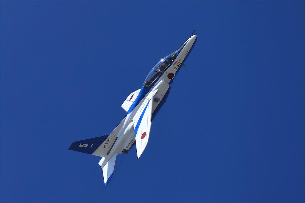 f:id:nihon-kawauso:20170308125203j:image