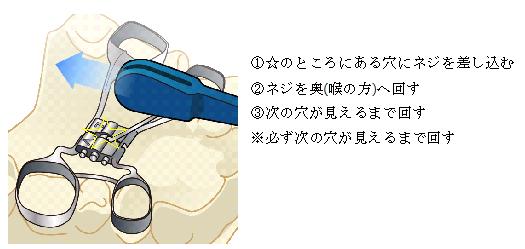 f:id:nihonbashi-gem:20170428180731p:plain