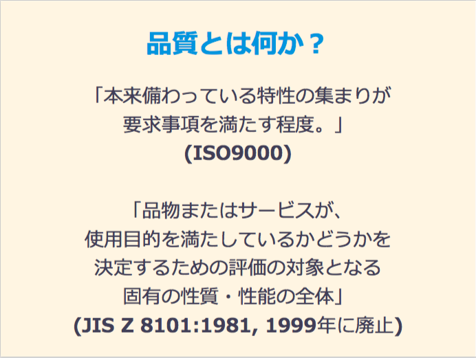 f:id:nihonbuson:20171209165709p:plain