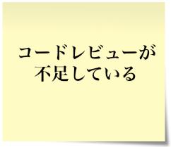 f:id:nihonbuson:20180226121830j:plain