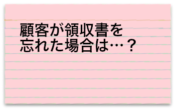 f:id:nihonbuson:20200418192740p:plain