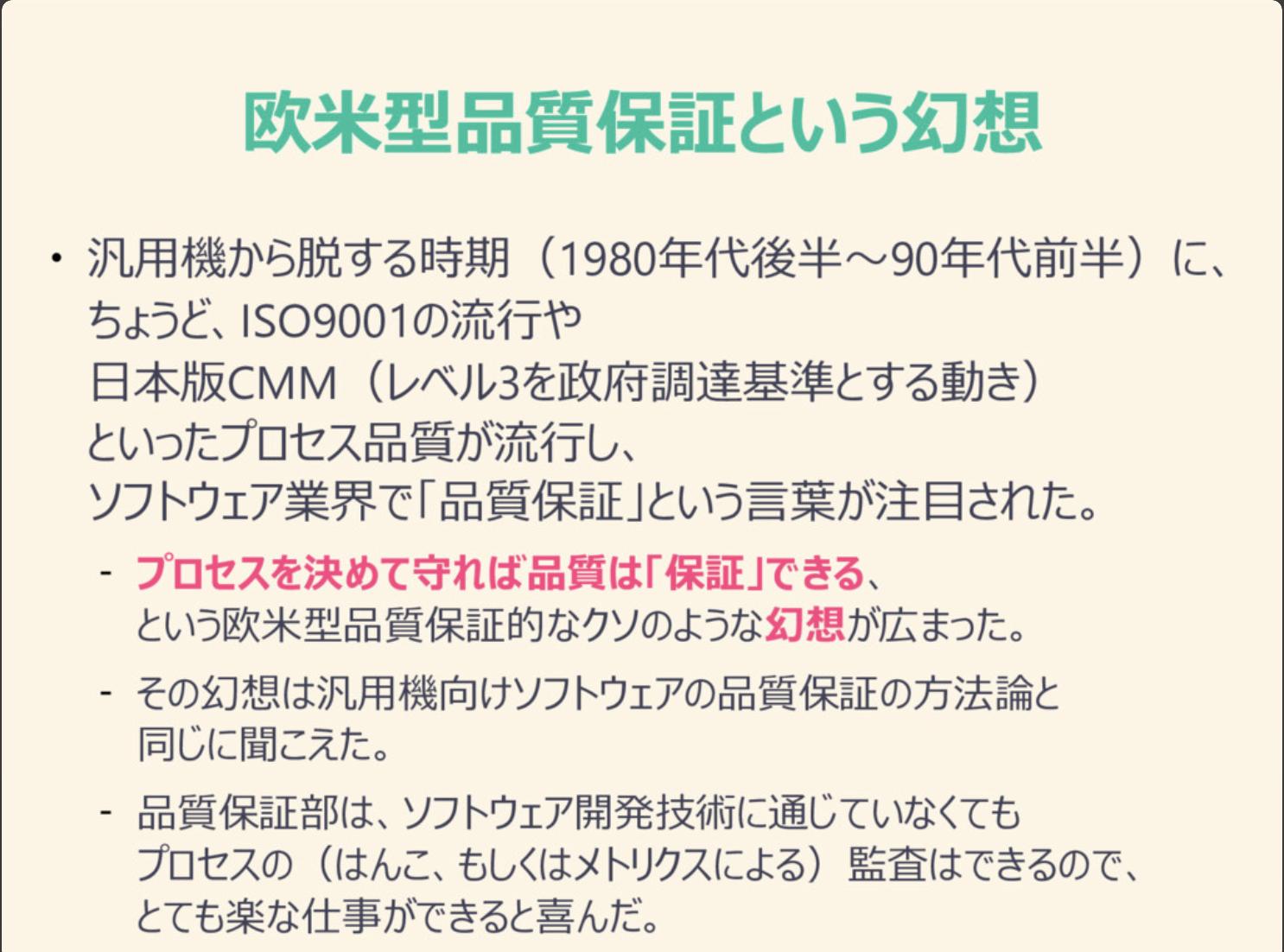 f:id:nihonbuson:20210519102249p:plain
