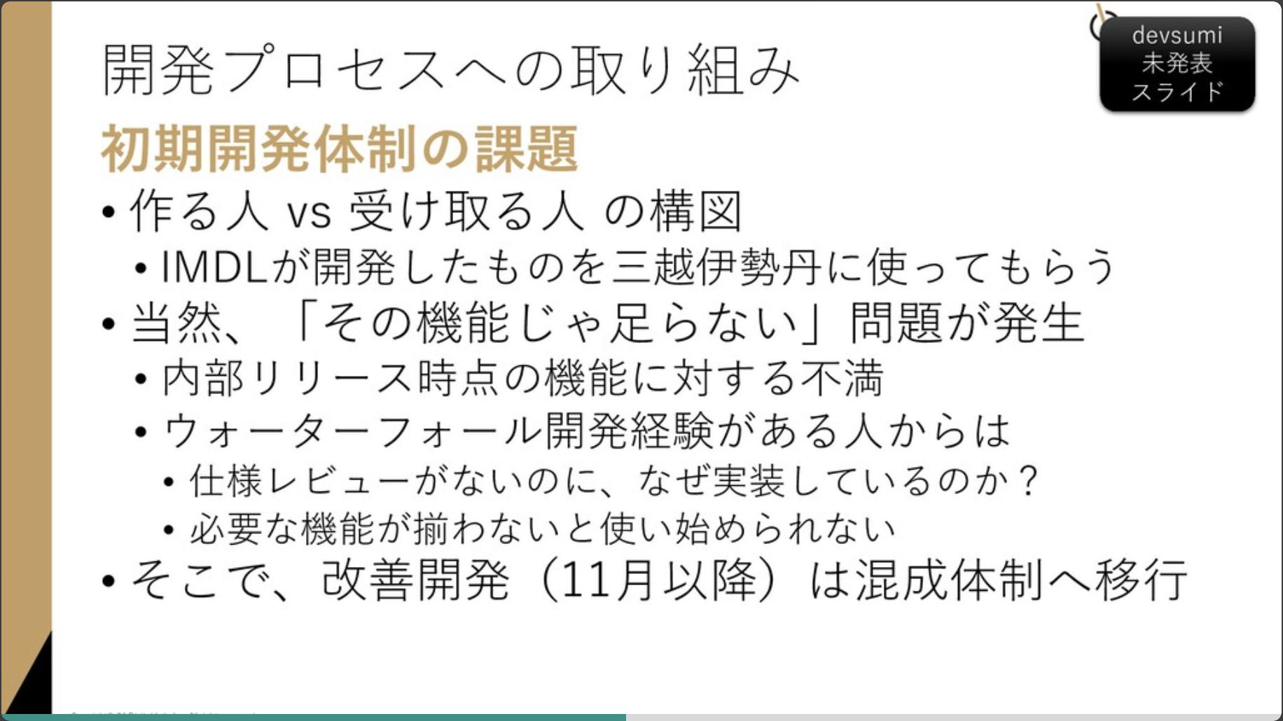 f:id:nihonbuson:20211005100924p:plain