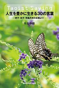 f:id:nihondokan-honbu:20160928180746j:plain