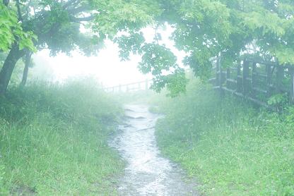 蒙霧升降/日本道観総本部
