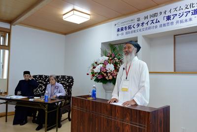 中国道教協会 任法融会長による 記念講演/日本道観の道教交流