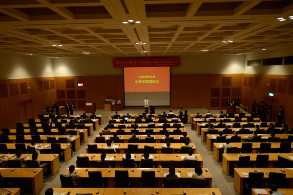 一般財団法人 日本タオイズム協会 設立一周年記念祭典・福岡アクロス国際会議場1/日本道観の道教交流