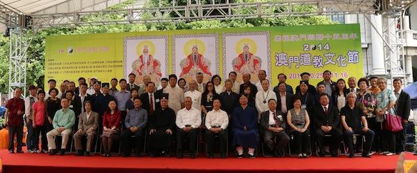 2014 マカオ道教文化祭/日本道観の道教交流